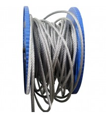 Cable aviation (50X5mm) au ml